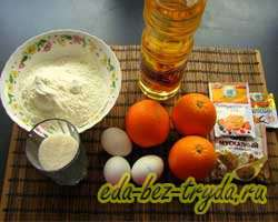 как приготовить Апельсиновый кекс