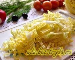 Салат с пекинской капустой и маслинами 1 шаг