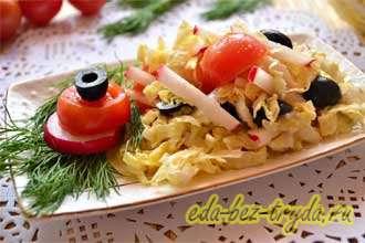 Салат с пекинской капустой и маслинами для стройной фигуры