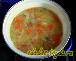 Гороховый суп 5 шаг