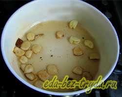 Гороховый суп 4 шаг