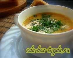 Гороховый суп 6 шаг
