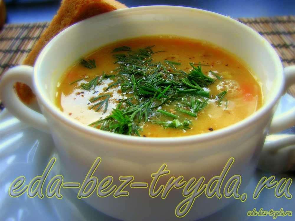 Гороховый суп рецепт рецепт с фото