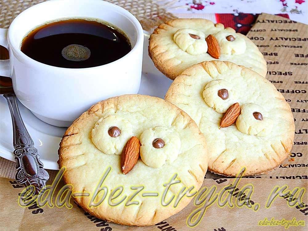Печенье совы рецепт с фото