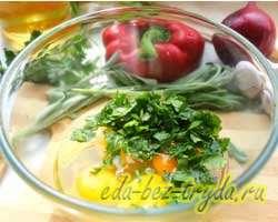 Фриттата с овощами 5 шаг