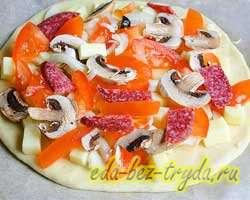 Пицца с салями и шампиньонами 6 шаг