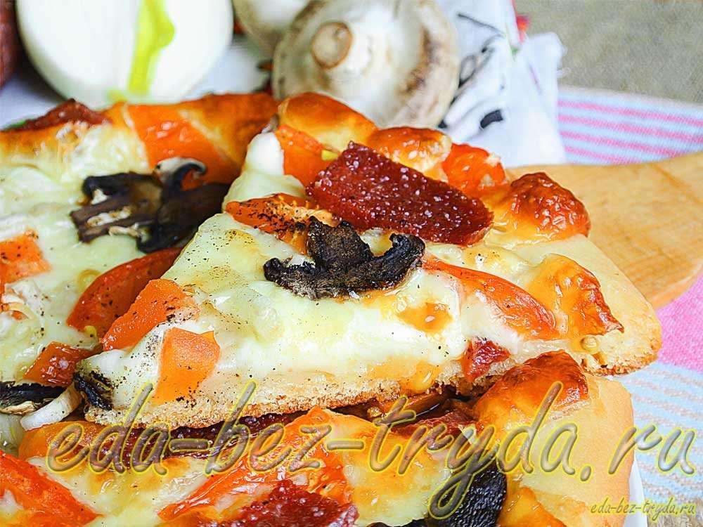 Пицца с салями и шампиньонами рецепт с фото