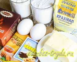 как приготовить Печенье грибочки