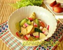 Салат с огурцами крабовыми палочками и яблоком 5 шаг