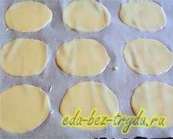 Печенье с предсказаниями 3 шаг