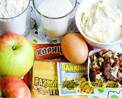 как приготовить Галета с яблоками