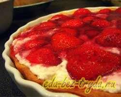 Пирог с клубникой и творогом 11 шаг