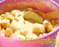 Яблочный пирог с медом 6 шаг