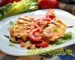 как приготовить Куриные отбивные с помидорами