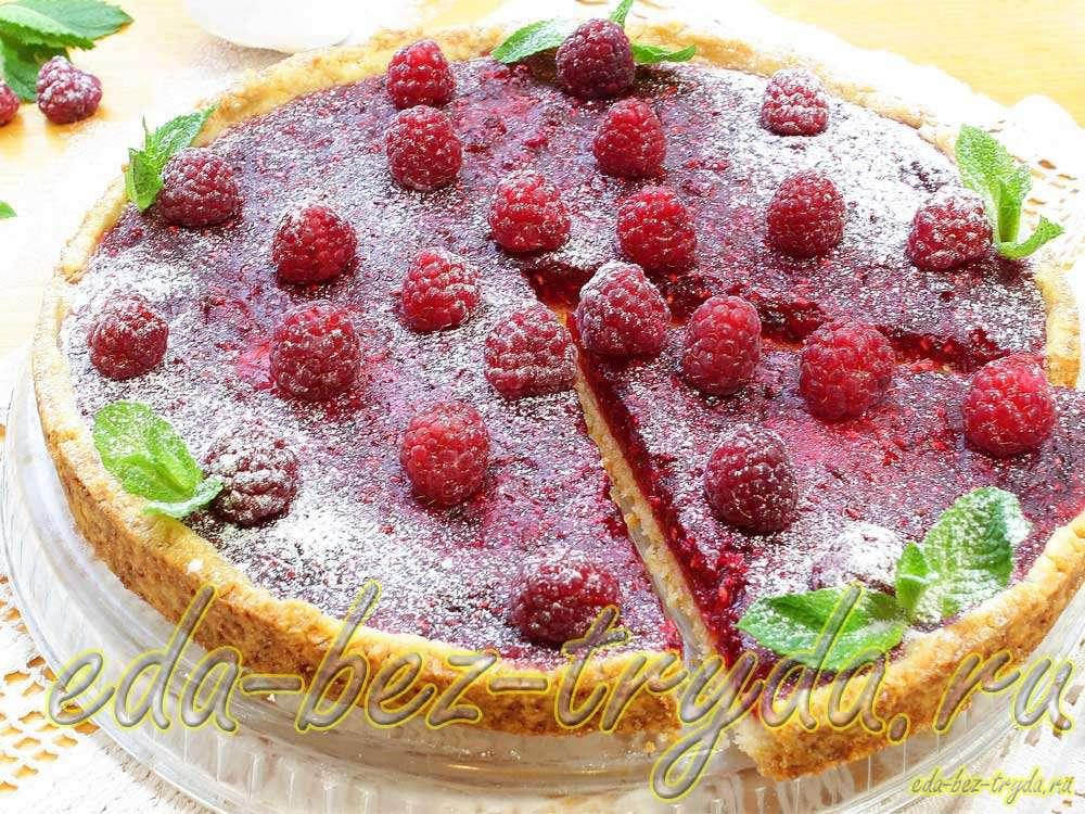 Малиновый тарт рецепт с фото