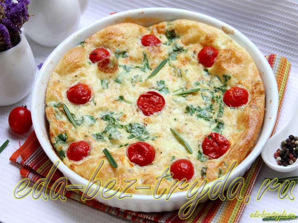 Омлет в духовке с помидорами рецепт с фото