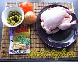 как приготовить Курица по-средиземноморски