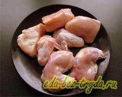 Курица по-средиземноморски 1 шаг