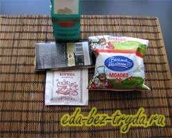 как приготовить Горячий шоколад рецепт