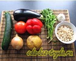 как приготовить Фасоль с овощами