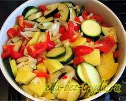Фасоль с овощами 8 шаг