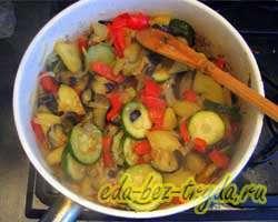 Фасоль с овощами 10 шаг