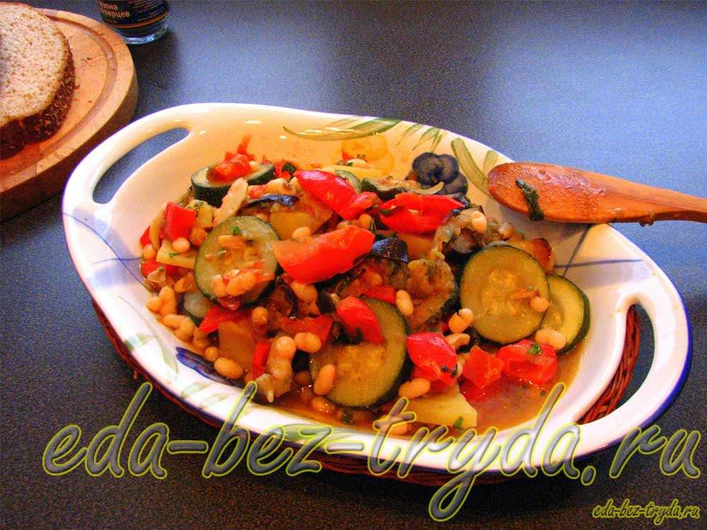 Фасоль с овощами рецепт с фото