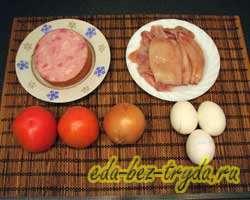 как приготовить Салат с кальмарами помидорами и ветчиной