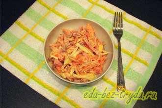 Салат с кальмарами помидорами и ветчиной