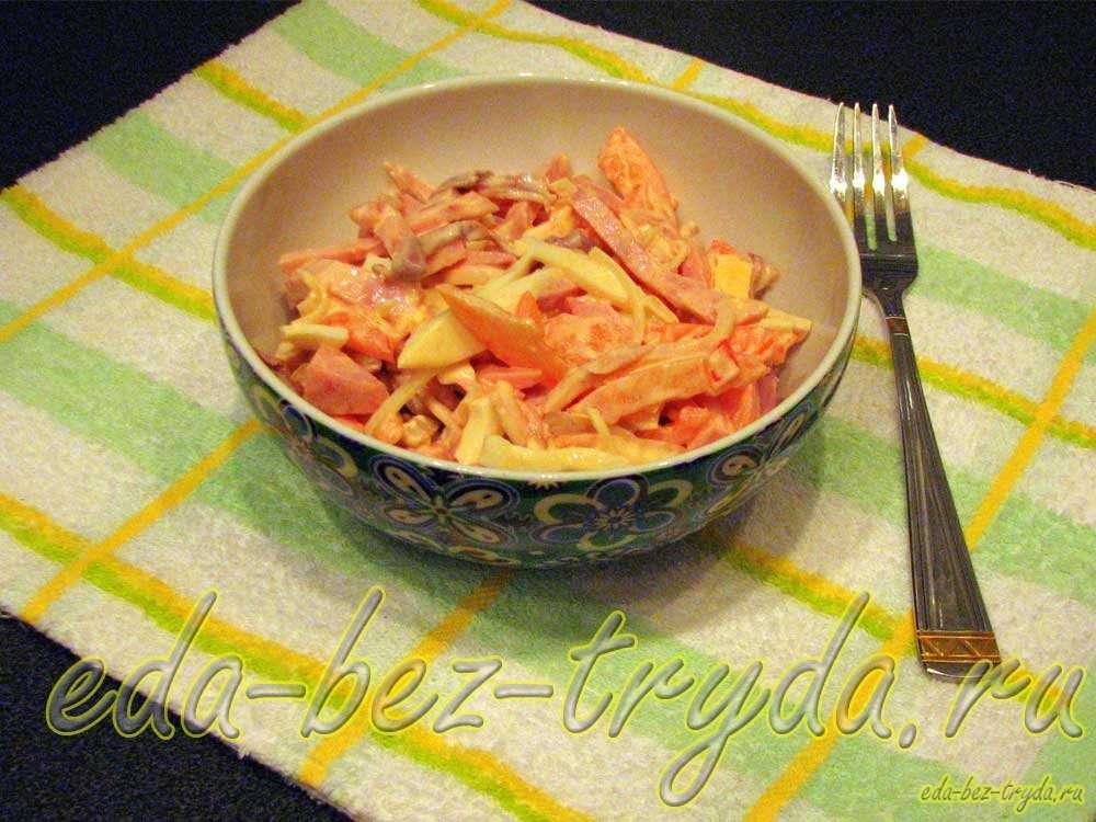 Салат с кальмарами помидорами и ветчиной рецепт с фото