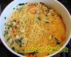 Паста с морепродуктами в сливочном соусе 10 шаг
