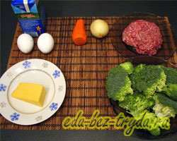 как приготовить Запеканка с фаршем и брокколи