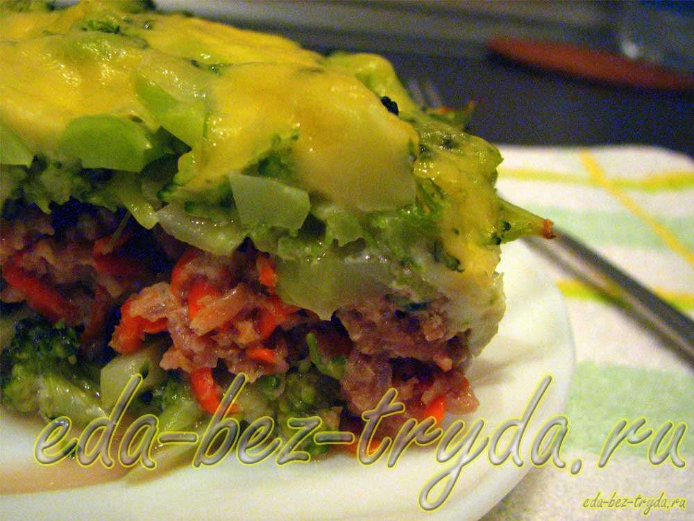 Запеканка с фаршем и брокколи рецепт с фото