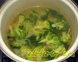 Суп-пюре из брокколи 3 шаг