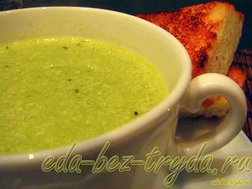 Суп-пюре из брокколи рецепт с фото