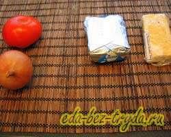 Кальцоне с творогом и овощами