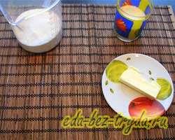 как приготовить Кальцоне с творогом и овощами