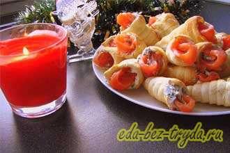 Закуска с семгой «Козьи рожки»