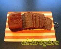 Бутерброды с икрой мойвы 2 шаг