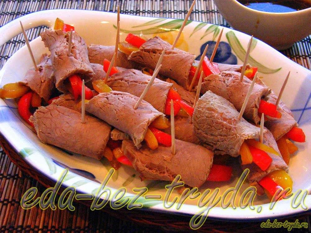 Мясные рулетики с болгарским перцем рецепт с фото