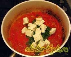 Спагетти с овощами 5 шаг