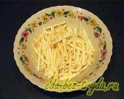 Салат с корневым сельдереем 1 шаг