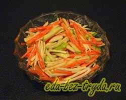 Салат с корневым сельдереем 4 шаг