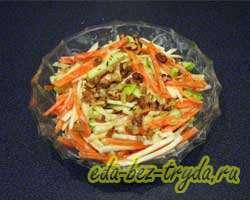 Салат с корневым сельдереем 5 шаг