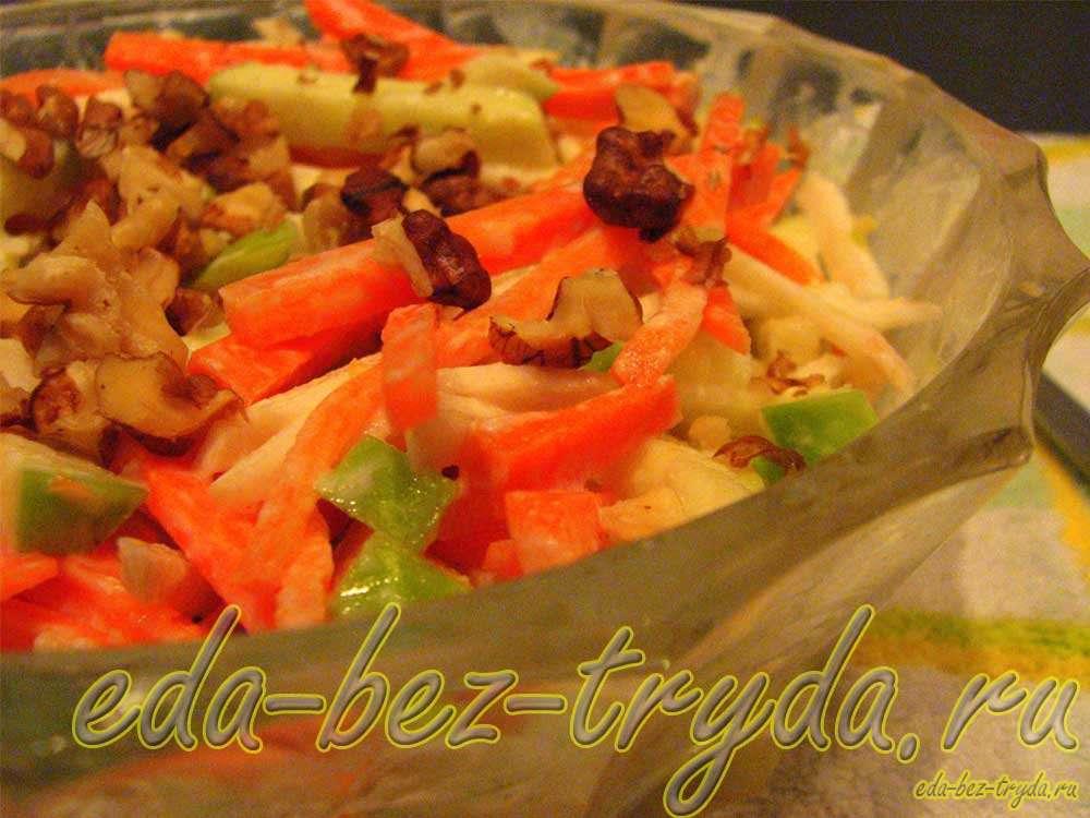 Салат с корневым сельдереем рецепт с фото