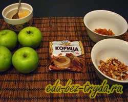 как приготовить Запеченные яблоки в духовке