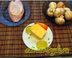 Кальцоне с курицей и грибами