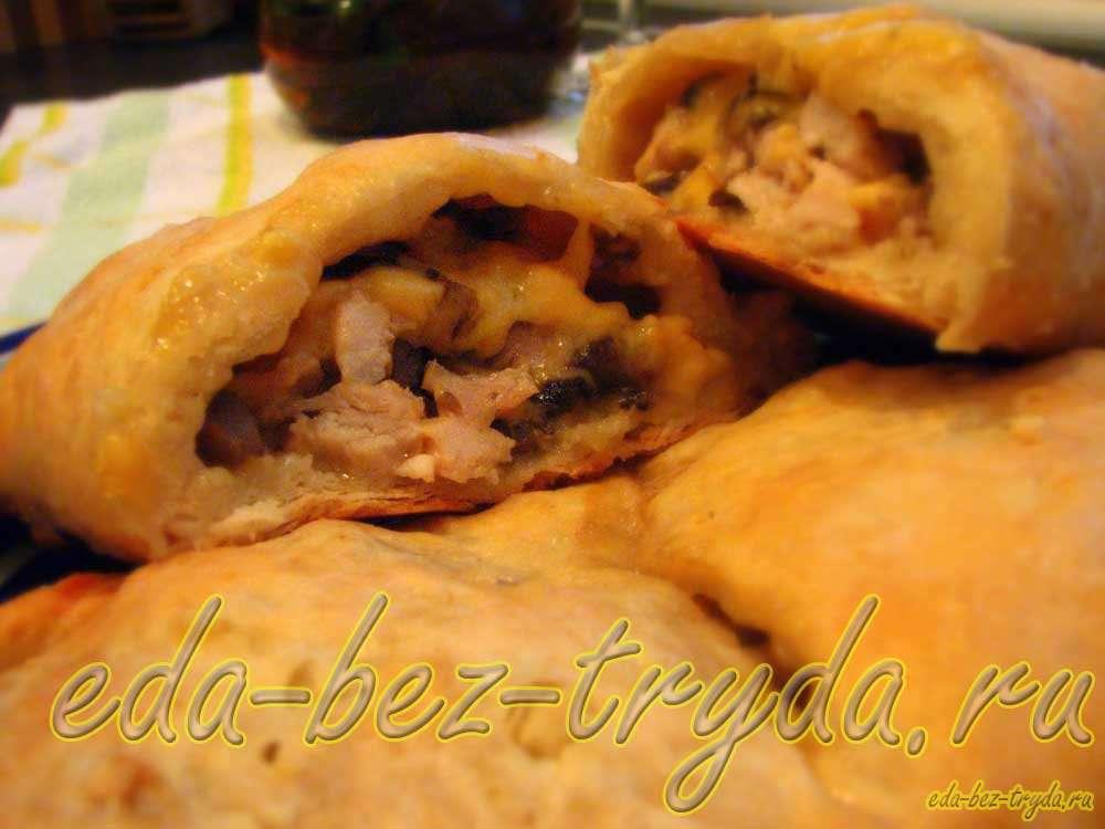 Кальцоне с курицей и грибами рецепт с фото