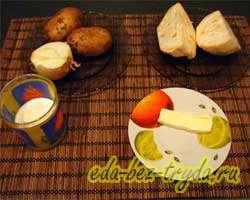как приготовить Суп-пюре из корня сельдерея