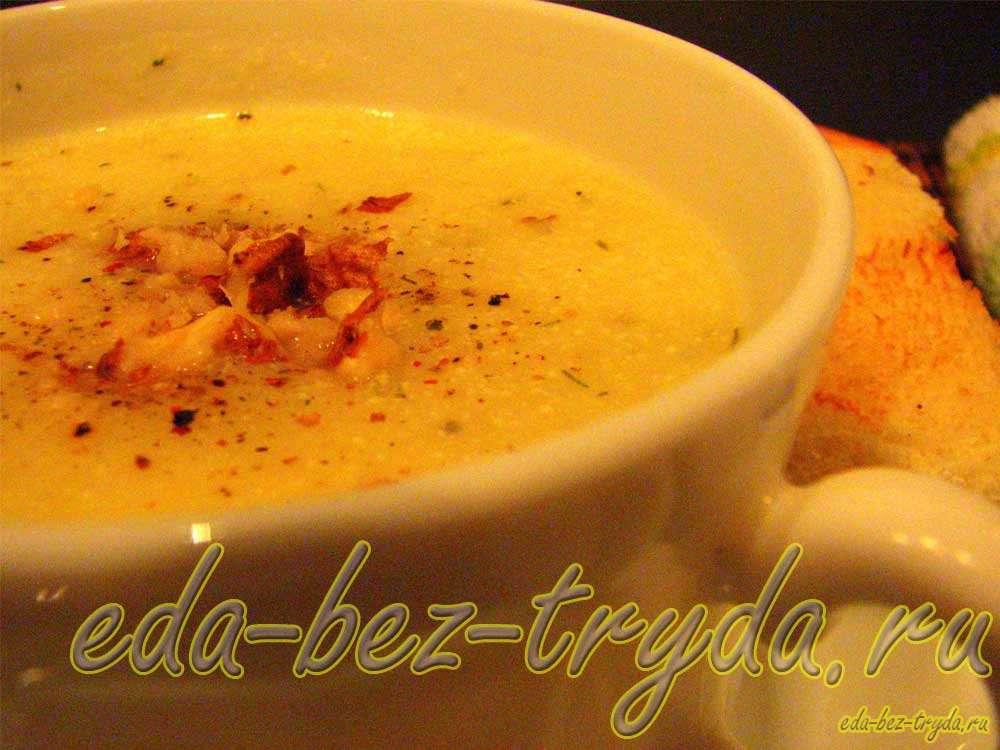 Суп-пюре из корня сельдерея рецепт с фото